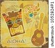 Retro Hawaiian postcard - invitation to Beach party - vector illustration - stock vector