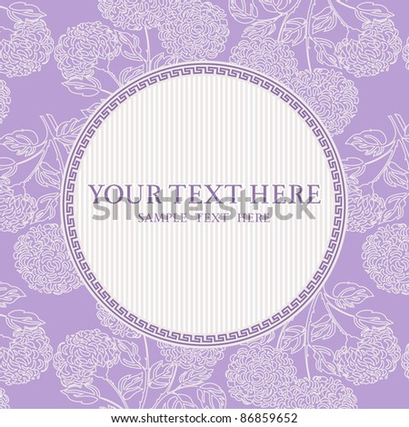 retro invitation card in violet and beige colors - stock vector