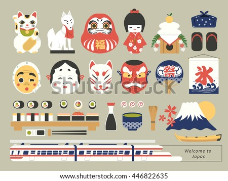 retro Japanese cultural stuffs collection - ice in Japanese on the flag/ good fortune on the daruma - stock vector