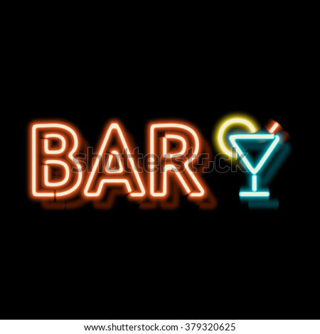 Retro neon sign with the word bar. Vintage electric symbol. Burning a pointer to a black wall in a club, bar or cafe. Design element for your ad, signs, posters, banners. Vector illustration - stock vector