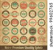 Retro Premium Quality Labels - stock