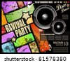 Retro' revival disco party flyer or poster for musical event of 1960/1980 period! - stock vector