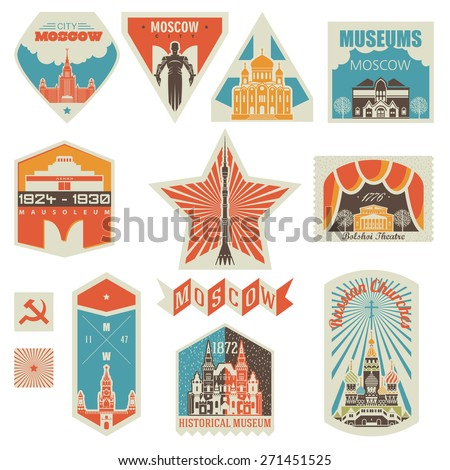 retro set. architecture of Moscow - stock vector