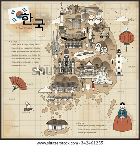 retro South Korea travel map in flat style - Korea in Korean words on upper left - stock vector