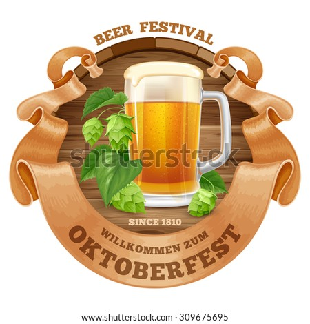 Retro styled emblem with beer mug, wooden barrel, twisted vintage ribbon and the text Beer festival Oktoberfest. Isolated on white background. Vector illustration. - stock vector