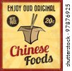 Retro Vintage Chinese Foods Tin Sign with Grunge Effect - stock vector