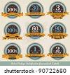 Retro vintage satisfaction guaranteed labels - stock vector