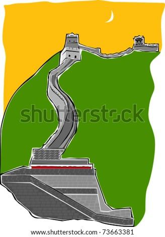 Retro World Wonder Great Wall of China Vector Illustration - stock vector