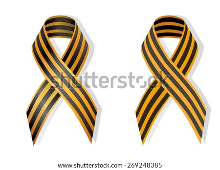 Ribbon of Saint George; commemoration of World War II in Post-Soviet countries also used as a symbol of the pro-Russian separative - stock vector