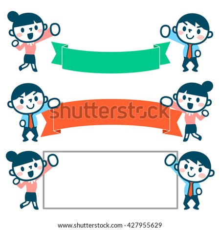 Ribbon of the decoration and the men and women - stock vector