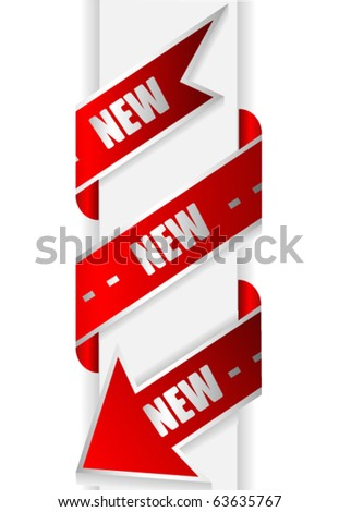Ribbon with arrow and text new - stock vector