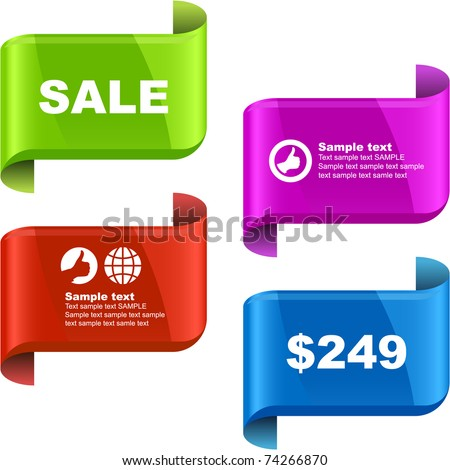 Ribbons. Set of sale elemants. - stock vector