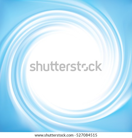 Rippled curvy cyan backdrop. Volute fluid surface gentle turquoise color with space for text in glowing soft shiny white center