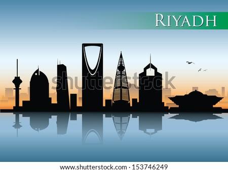 Riyadh skyline - vector illustration - stock vector