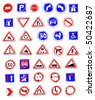 Road Sign Doodles - stock vector