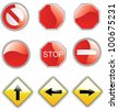 Road Sign Glossy,Vector - stock photo