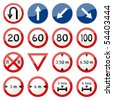 Road Sign Glossy Vector (Set 7 of 8) - stock vector