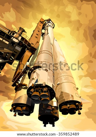 Rocket on hot planet at start position - stock vector
