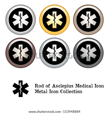 Rod Asclepius Medical Symbol Icon Metal Stock Vector 2018