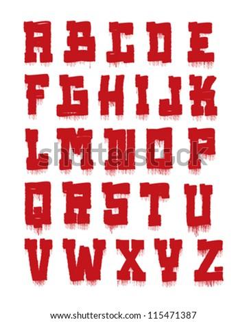 Rollup Paint Letters Complete Alphabet Az Stock Vector 115471387 ...
