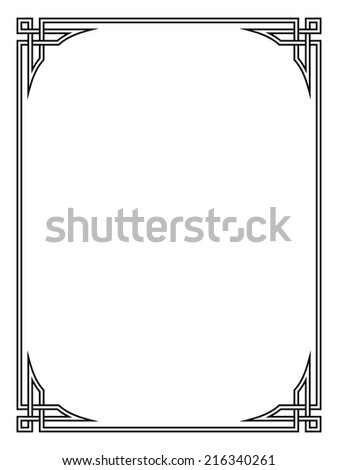 Roman style black ornamental decorative frame - stock vector
