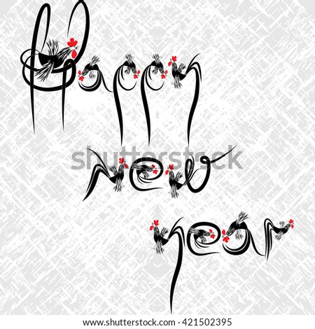Rooster bird concept of Chinese New Year of the Rooster. Grunge vector file organized in layers for easy editing.  - stock vector