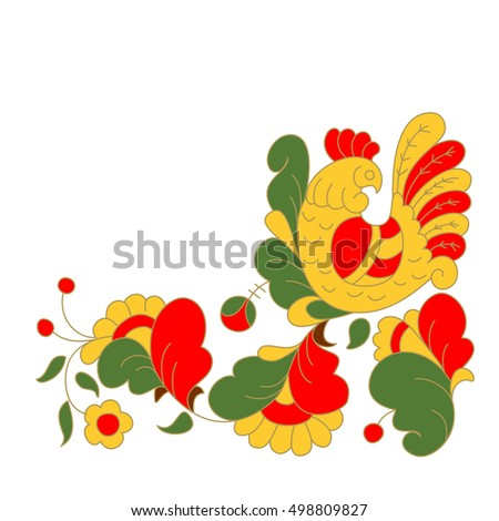 Rooster Cock Cartoon In Rustic Style Holiday Card Design Element Merry Christmas