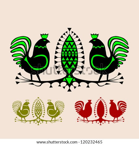 Roosters and fruit. Components to build own designs. Each element in one color, no gradients. - stock vector