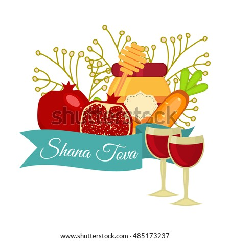 Rosh hashanah jewish new year greeting stock photo photo vector rosh hashanah jewish new year greeting card set design shana tova apple honey and pomegranate m4hsunfo Choice Image