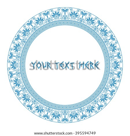 Round frame with text. Greek traditional borders. In blue color isolated on white background. Vector illustrations. - stock vector