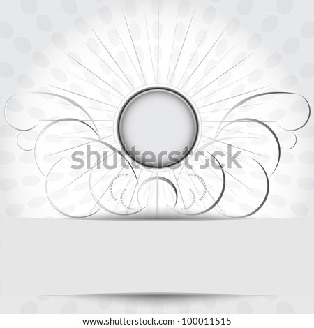 round frame with Victorian wings White background - stock vector