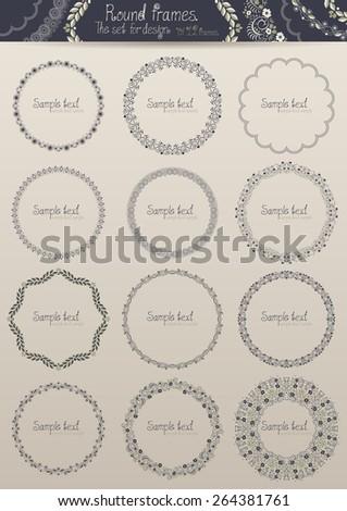 Round frames. Design set.  - stock vector