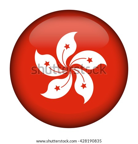 Round glossy Button with flag of Hong Kong