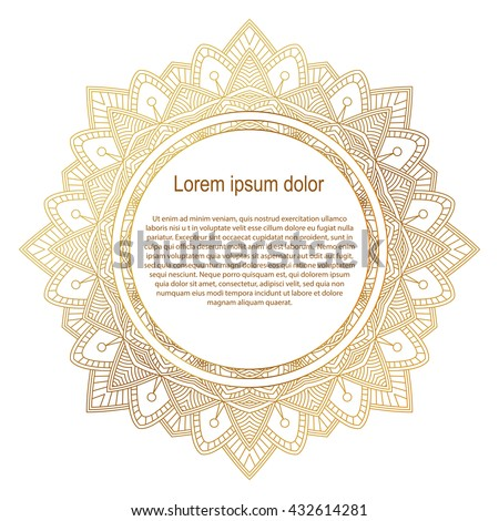 Round gold border frame. Mandala ornament. Can be used for decoration and design photo frame, menu, card, scrapbook, album. Vector Illustration. White background. - stock vector