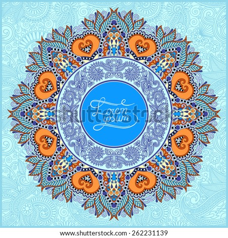round ornamental frame, circle floral background, mandala pattern, vector illustration in blue color - stock vector