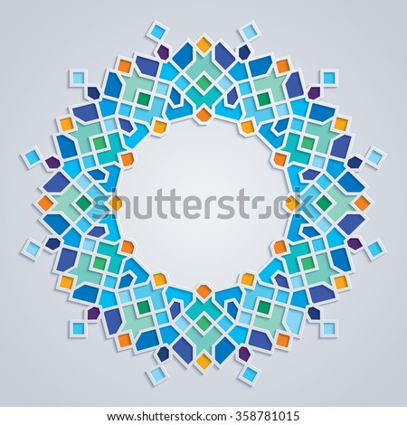 Round pattern colorful mosaic islamic geometric ornament - stock vector