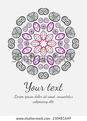 Round vector ornament. Circle design. Invitation, card or banner with text template. Lace. National ornament.