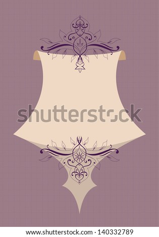 Royal pink Ornate turn of the century frame Easy to edit because of many named layers. - stock vector
