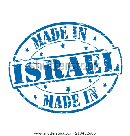 Rubber stamp with text made in Israel inside, vector illustration