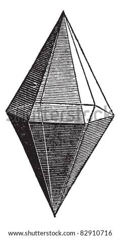Ruby crystal, vintage engraving. Old engraved illustration of Ruby crystal isolated on a white background. Trousset encyclopedia (1886 - 1891). - stock vector