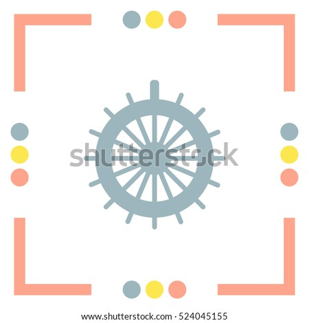 Rudder vector icon. Boat steering wheel sign. Sailboat symbol