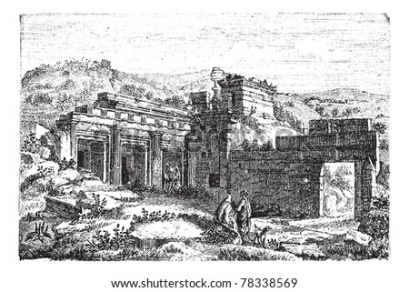 Ruins of Cyrene, in Shahhat, Libya, during the 1890s, vintage engraving. Old engraved illustration of the Ruins of Cyrene. Trousset Encyclopedia