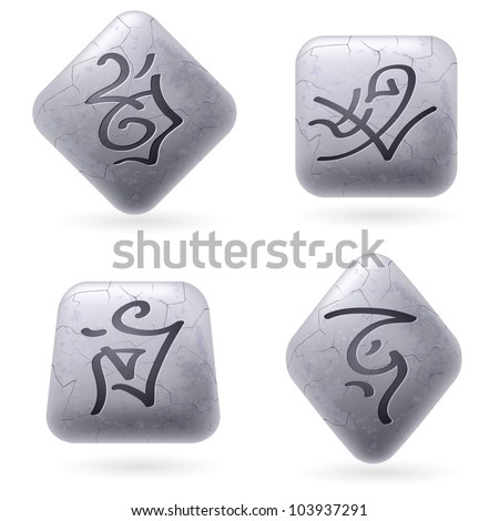 Runic Stones with Magical Spells. Set number Seven on white - stock ...