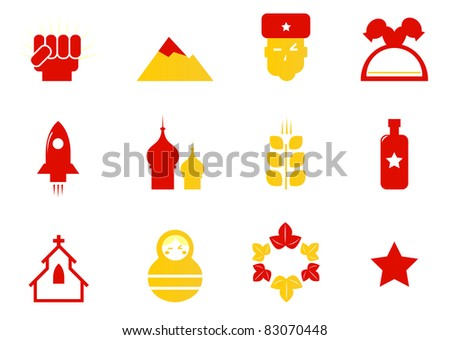Russia icons & communist stereotypes isolated on white ( red & yellow ). Russia and communist retro icons set and design elements. Vector - stock vector