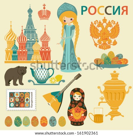 Russia: Landmarks, Symbols and Icons - Set of Russia-themed design elements, including St. Basil's Cathedral, balalaika, Russian maiden, samovar and matryoshka doll - stock vector