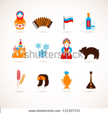 Russia love - heart with vector icons - stock vector
