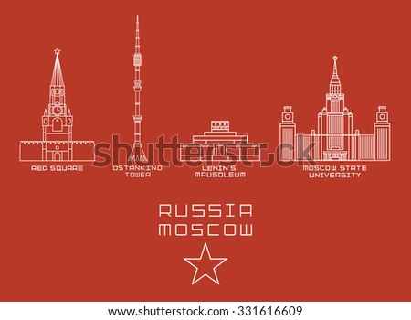 Russia Moscow city thin line icon set -Red Square, Ostankino Tower, Lenin's Mausoleum, State University - stock vector