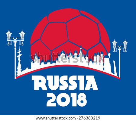 russia soccer ball vector art - stock vector