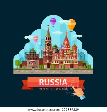Russia vector logo design template. Moscow city or travel, journey icon. - stock vector