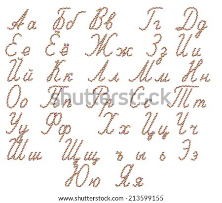 Russian alphabet drawn from a multicolored rope, consisting of large and small letters - stock vector
